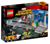 LEGO Super Heroes: ATM Heist Battle (76082)