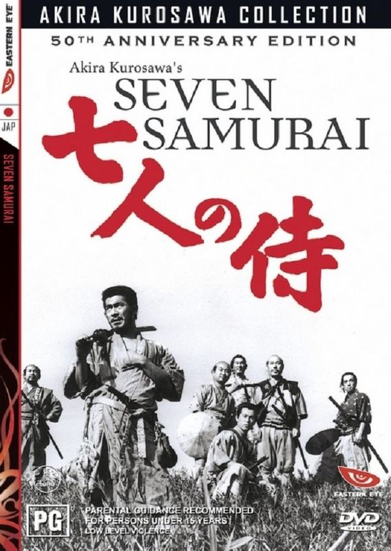 Seven Samurai on DVD