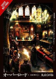 Overlord, Vol. 5 (light novel) by Kugane Maruyama