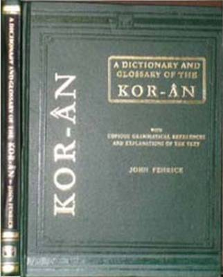 A Dictionary and Glossary of the Koran by John Penrice