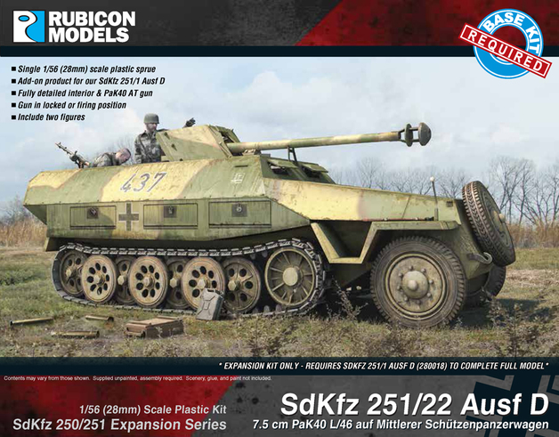 Rubicon 1/56 SdKfz 251/22 Expansion Set