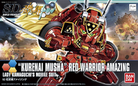 SDBF - Kurenai Musha (Red Warrior Amazing) Model Kit