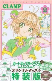 """Cardcaptor Sakura: Clear Card 2 by """"Clamp"""""""