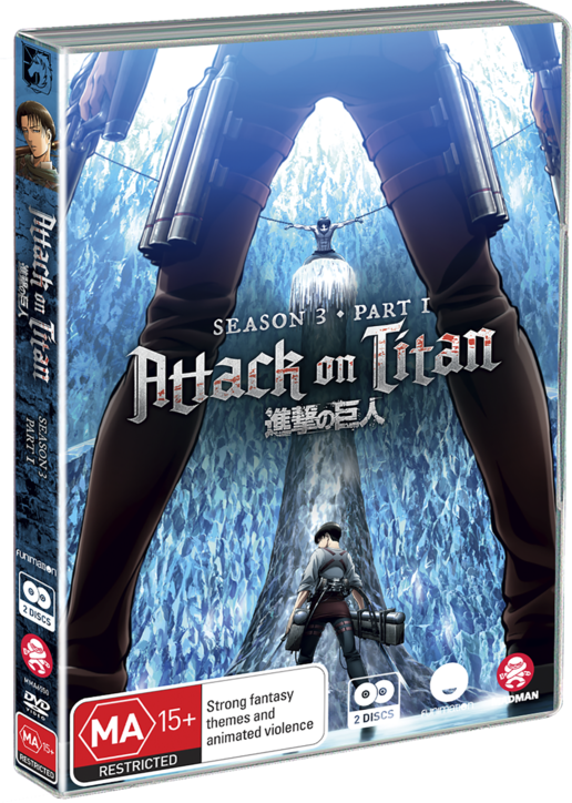 Attack On Titan: Season 3 - Part 1 (Eps 38-49) on DVD
