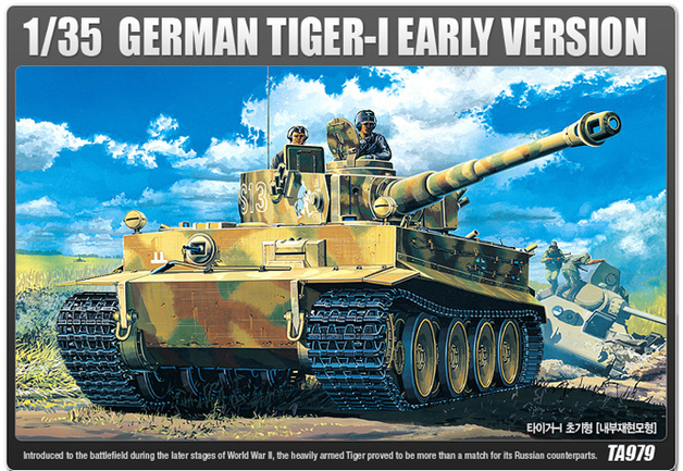Academy German Tiger-1 Early Version 1/35 Model Kit