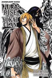 Nura: Rise of the Yokai Clan, Vol. 19 by Hiroshi Shiibashi