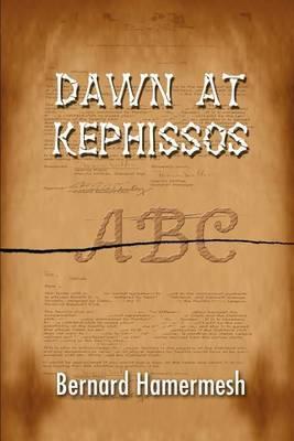 Dawn at Kephissos by Bernard Hamermesh