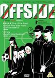 Offside (Directors Suite) DVD