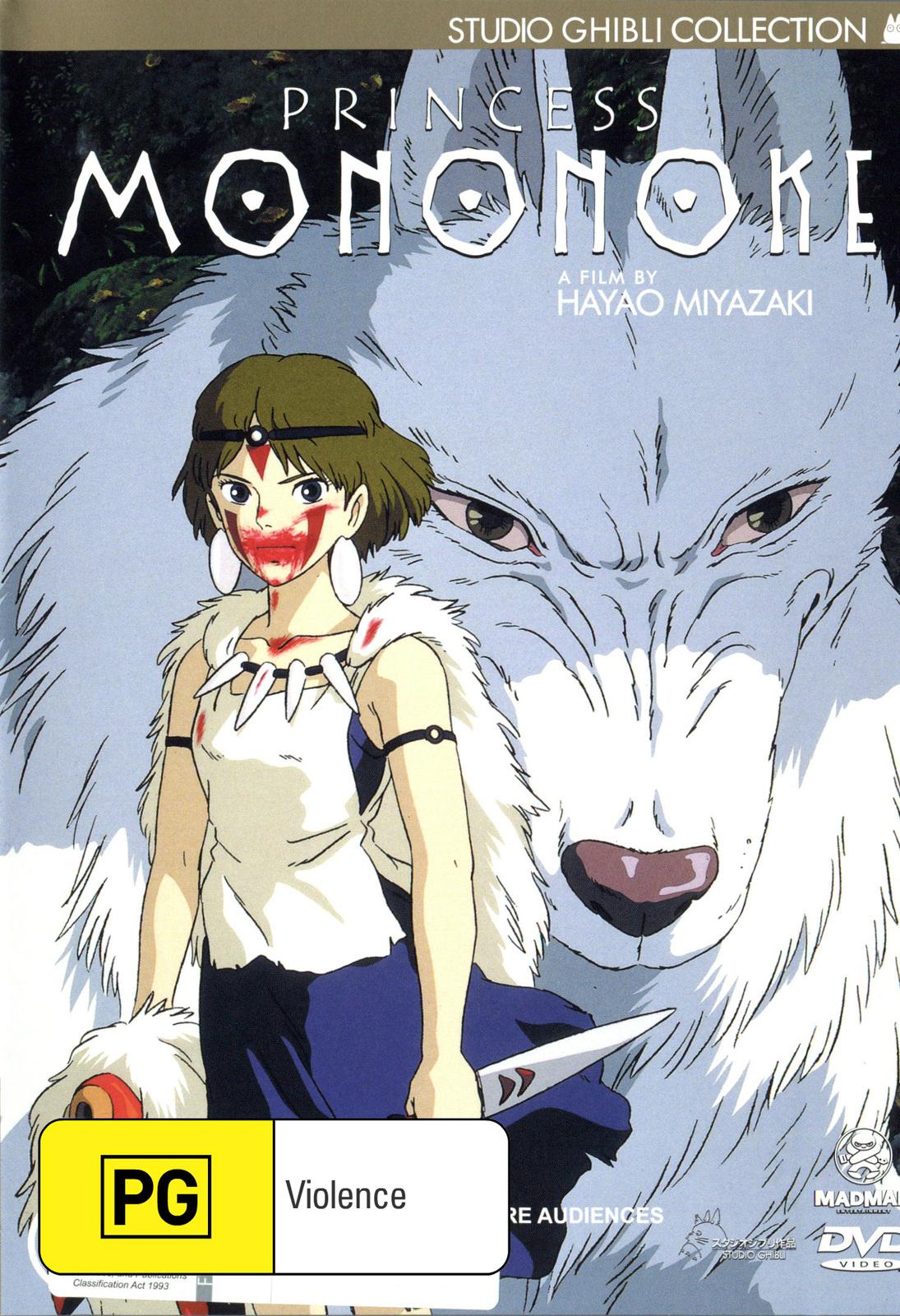 Princess Mononoke on DVD image