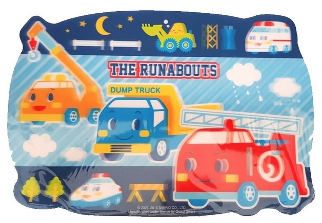 The Run About: 3D Lenticular Placemat