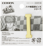 Persona 4 Yasogami High School Pin Badge 1st Year