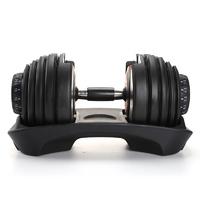 Ape Style Multi-Weight Smart Adjustable Dumbbell | 24kg
