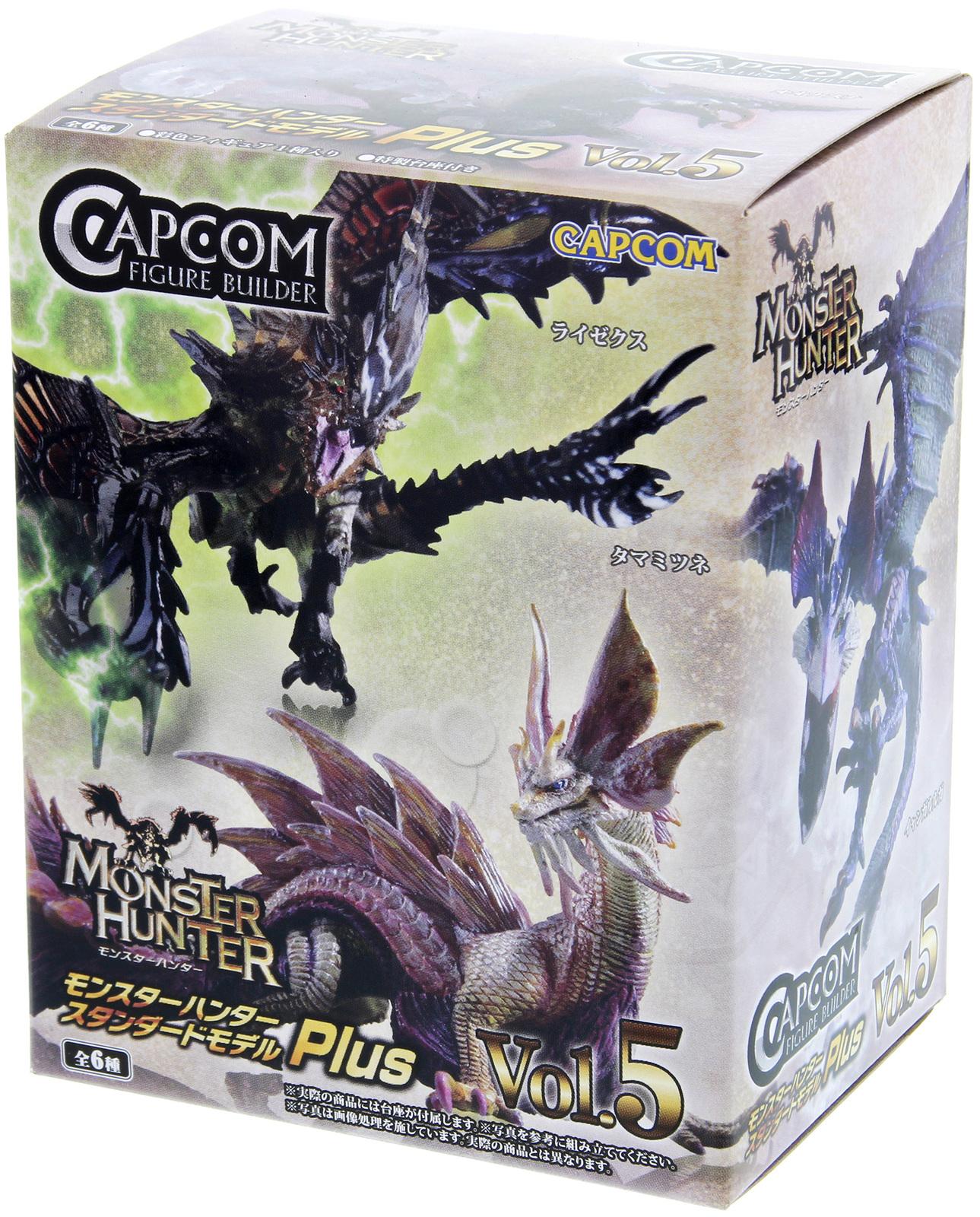 FB Monster Hunter #5: Mini-Figure (Blind Box) image