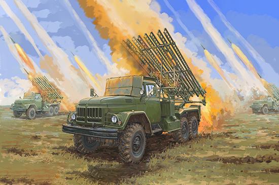 Trumpeter: Soviet Multi Rocket Launcher - 1/35 Scale Model Kit