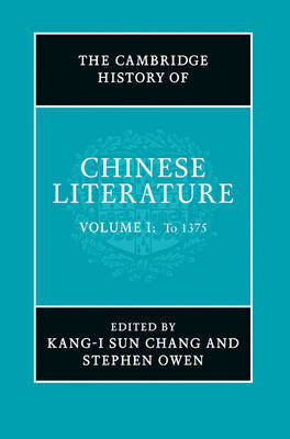 The Cambridge History of Chinese Literature 2 Volume Hardback Set image