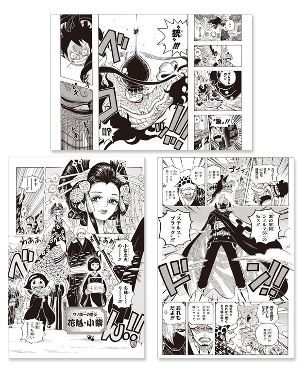 One Piece: Wano Country 3 - Post Card Set
