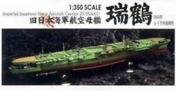 Fujimi: 1/350 IJN Aircraft Carrier Zuikaku - Model Kit