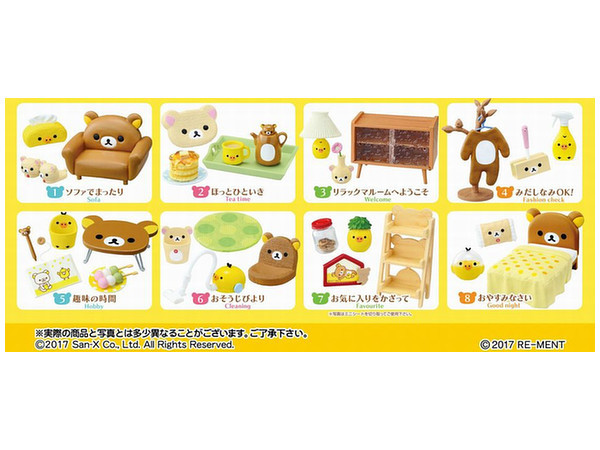 Rilakkuma: Room De Tobikiri Relax- Mini-Figure (Blind Box) image