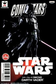 Star Wars Comicstar: Darth Vader - PVC Figure