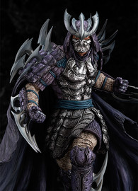 "TMNT: 8"" Shredder - PVC Figure"