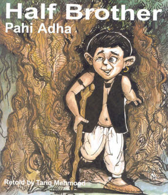 Half Brother by Tariq Mehmood