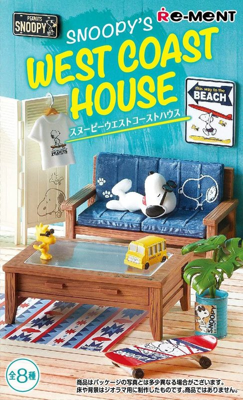 Snoopy: Snoopy's WEST Coast House - Blind Box