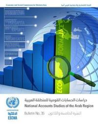 National Accounts Studies of the Arab Region, Bulletin No.35 (English/Arabic Edition)