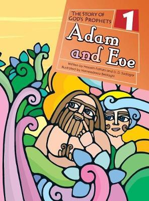 Adam and Eve by D D Sodagar image