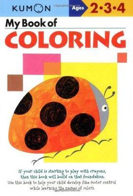 My Book Of Coloring - Us Edition by Publishing Kumon