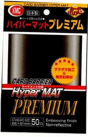 KMC: Hyper Matte Premium Sleeves (Black MTG) image