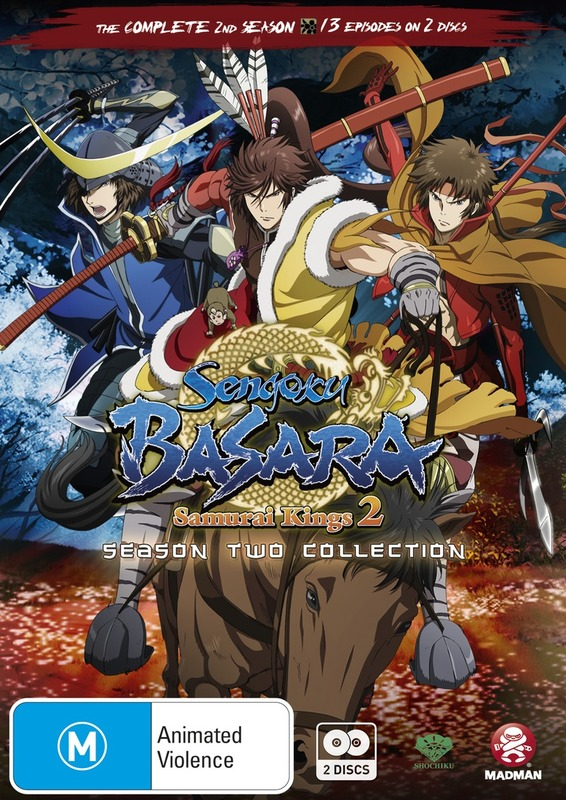 Sengoku Basara : Samurai Kings 2 - Season 2 Collection on DVD