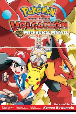 Pokemon the Movie: Volcanion and the Mechanical Marvel image