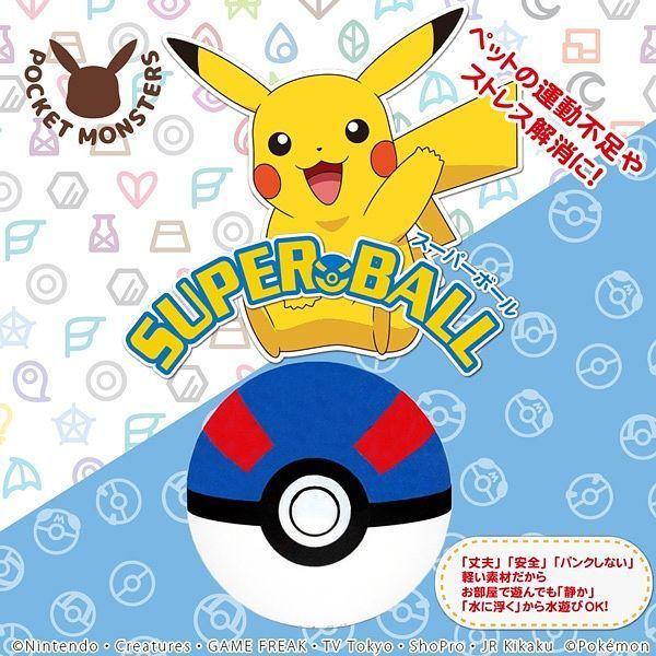 Pokemon Pet Toy - Super Ball