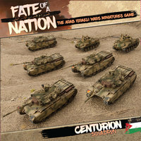 Fate of a Nation: Jordanian Centurion Squadron (Army Deal)