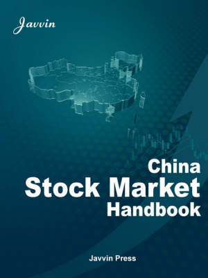 China Stock Market Handbook by jshop.javvin.com image