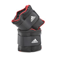 Adidas Adjustable Ankle Weights (2 x 1kg)