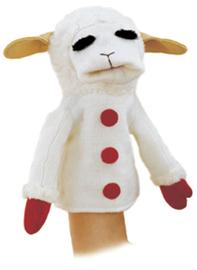 Aurora: Lamb Chop - Hand Puppet