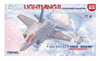 Meng: 1/48 F-35A Lightning II Fighter Aircraft JASDF (Japan Limited) - Model Kit