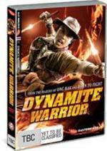 Dynamite Warrior on DVD