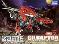 Zoids Wild: ZW02 Gilraptor - Model Kit