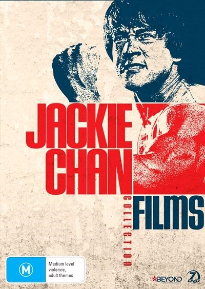 Jackie Chan - Films Collection on DVD