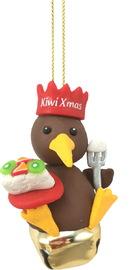 Antics: Kiwi Pavlova - Jingle Set