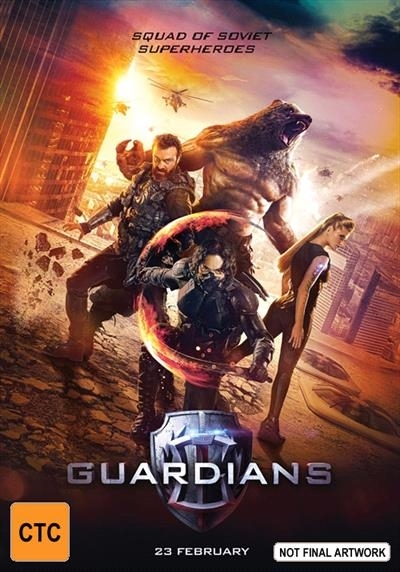 The Guardians on DVD