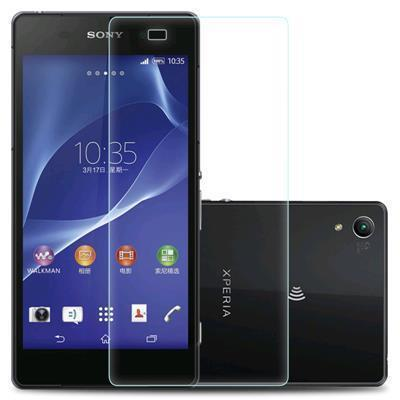 Benks Magic OKR+ Glass Screen Protector for Sony Xperia Z2/l50t