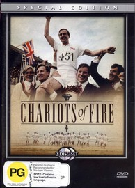 Chariots Of Fire: Special Edition (2 Disc) on DVD image