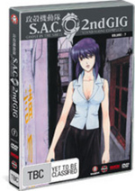 Ghost In The Shell: Stand Alone Complex 2nd Gig - Vol 7 on DVD