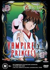 Vampire Princess Miyu Vol. 6: The Last Shinma on DVD