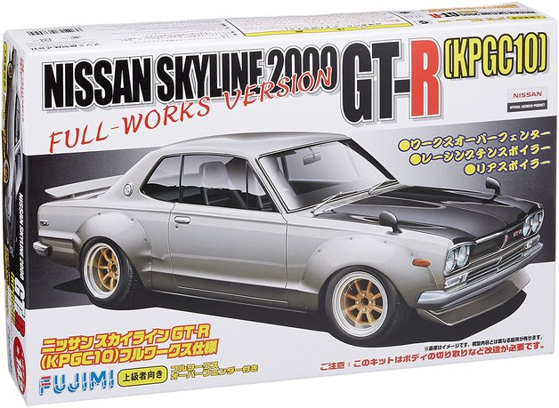 Fujimi: 1/24 Nissan KPGC10 Skyline GT-R (Rubber Soul No.17) - Model Kit