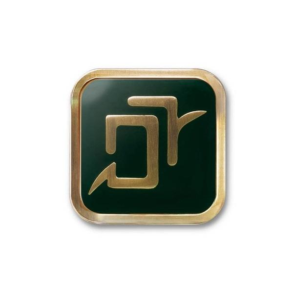 Final Fantasy XIV: Astrologian (AST) - Job Icon Pin