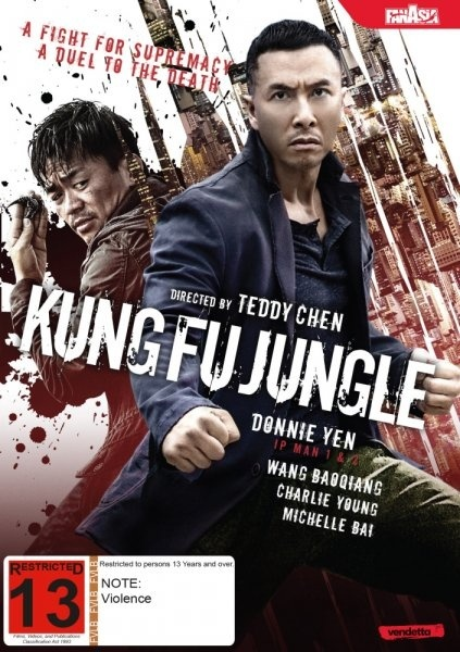Kung Fu Jungle on DVD